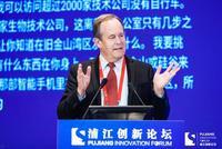 Mark Chandler:加强全球性互联 打造湾区创新优势