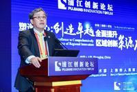 吴志强:全球群落是全球科技创新城市的引领
