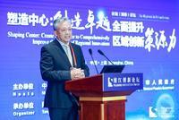 张思平:破除创新要素障碍 建设粤港澳国际科技中心