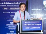 """赵红卫:推进互联网标识解析技术 解决""""信息孤岛"""""""