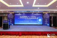 李乃湖:变革生产方式和运营模式 探索工业互联网实践