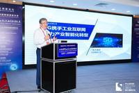 张平:建立基础设施平台 5G助力工业互联网
