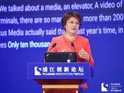 陈岩:希望用媒体平台帮助中国品牌走向世界