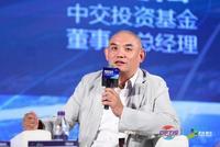 中交投资基金董事、总经理李雪松