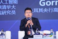 WIC全球区块链与人工智能案例中心主任仇江鸿