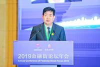 孙硕:西城区将正式启动国家级金融科技示范区建设