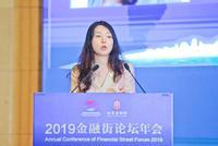 中国黄金团体万喆:改革势在必行 应建立国家金融战略