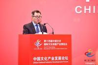 王春法:优化政策环境 为博物馆发展文创产业松绑鼓劲