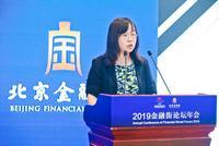 王颖:北京金融从业人员53万 金融业资产总值140万亿
