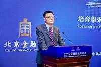 刘鹏:需充分考虑高端金融人才对落户等方面的需求