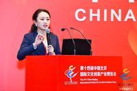 李晓丹:致力于做全球供应链平台和茶叶供应链平台