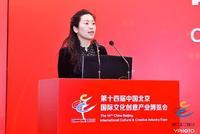"""2018IP评价报告发布:""""中国元素""""重要性凸显"""