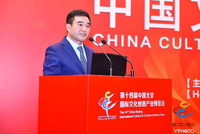 贾强:聚焦转型升级 实现文化产业高质量发展