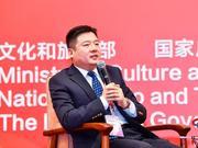 北京文化产权交易中心总经理贾立斌