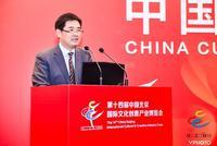 杨守民:品牌打造逐步成为动漫产业发展的核心引擎