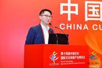 林智祥:人工智能背景下儿童教育的新趋势