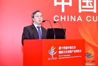 号百控股董事长李安民:5G+AI赋能新文娱