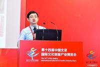 九思软件董事长王海波:打造管理神器 释放组织潜能