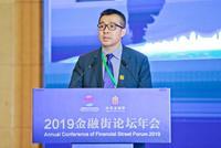 莫恒勇:中国市场应进一步扩大外资保险公司的作用