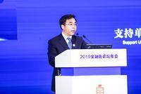 刘连舸:优化SDR货币篮子的标准和发行规矩