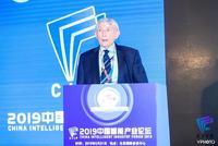 联合国彼特·梅杰:确保AI能带来更包容的社会
