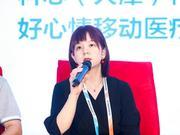 龙梦竹:为什么语音识别发展速度比不上图像识别?