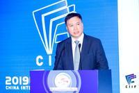 郑毅:创新服务体系 助力天津中关村科技园高质量发展