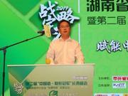 李志坚:多措并举推动湖南中小企业发展