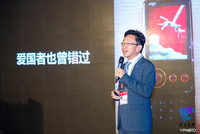 爱国者姜钧凯:正在积极投资建设人工智能基地