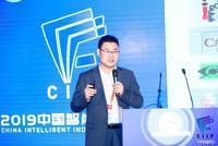 朱天山:为大众提供人工智能一站式编程平台