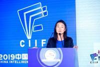 徐飞玉:预计到2030年 AI对中国GDP的贡献将超过25%