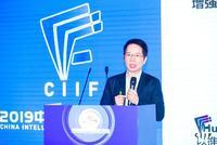 邓元鋆:诺基亚在人工智能领域的发展