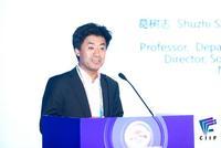 葛树志:不要害怕竞争 AI可以和制造业实现融合