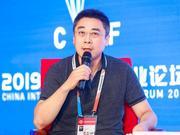 华大集团CIO单日强