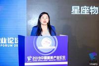 马萍谈天启卫星产业链:万物互联 天启护航