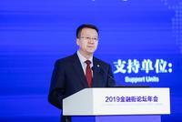 王乃祥:债务融资工具存量规模突破10万亿