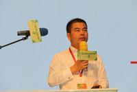 田和喜:这是一个大战略与微经营的时代