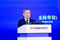 李扬:金融供给侧结构性改革必须依托实体经济进行