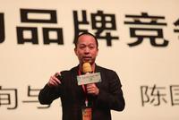 陈国进:B2B企业的品牌竞争力