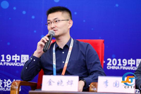 金晓烨:应用金融科技更多是业务思维的改变