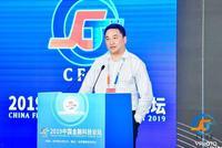 金融壹账通CTO黄宇翔:互联网银行有三大特点