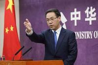 5月31日财经TOP10|中国反击!将建立不可靠实体清单制度