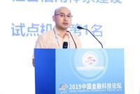 张韶峰:金融改革下半场将从重视流量转为重视风控