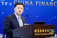 张利钧:金融科技赋能绿色大发展