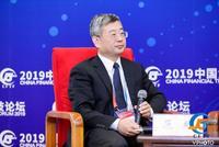 IBM合伙人范斌主持中国金融科技论坛分论坛