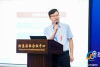 王常成:获客+风控 金融科技助力普惠金融发展