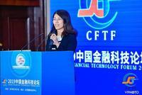 靳淑娴:联通致力于赋能金融科技 给金融科技添砖加瓦