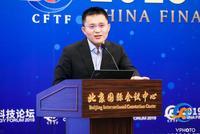 民生科技牛新庄:使金融科技成为银行核心竞争力