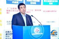 李璠:金融服务业将持续开放 金融科技将进一步发展