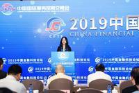 邹炼:中国已成为摩根大通科技投资的关键组成部分